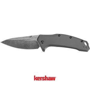 Cutit Kershaw Link Grey Aluminium