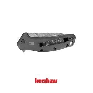 Briceag Kershaw Link Grey Aluminium